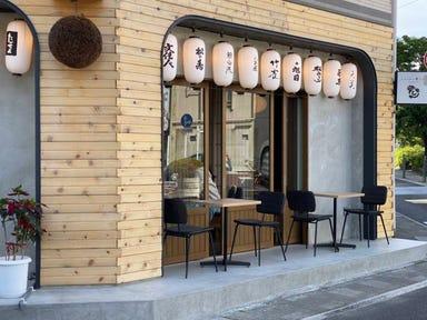 干物と日本酒の店 yoshi‐魚‐tei  店内の画像