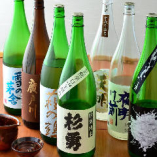 立山・廣戸川など厳選日本酒、ワインが付いたプレムアム飲み放題メニュー