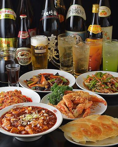 中国家庭料理 ニイハオ 大森駅前店 コースの画像