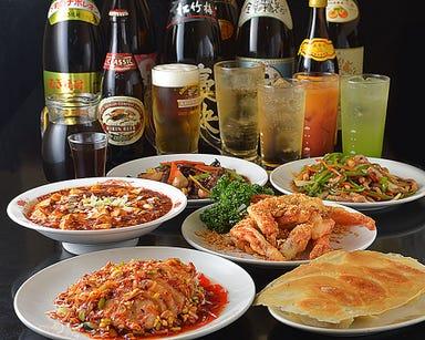 中国家庭料理 ニイハオ 大森駅前店 メニューの画像