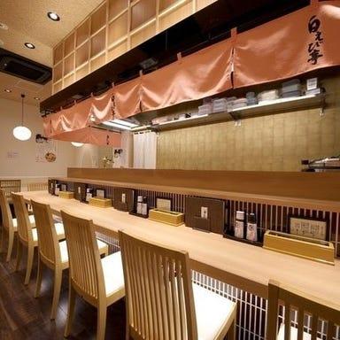 白えび亭 富山駅店 店内の画像