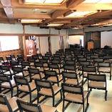 講演会やイベント、セミナー開催も可能です