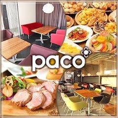 Cafe Dining PACO -パコ- 倉敷店