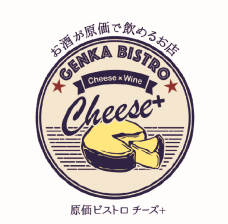 原價ビストロ チーズプラス 京都驛タワー前