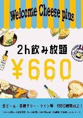 原価ビストロ チーズプラス 京都駅タワー前