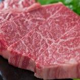 全国から厳選した国産和牛【兵庫県】