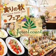Restaurant Forest Coast