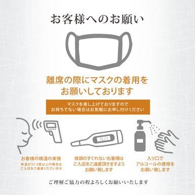 KICHIRI 阪急伊丹駅前店 こだわりの画像