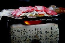 黒毛和牛の朴葉味噌焼き