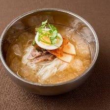 冷麺(無添加スープ)