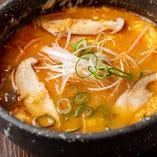 辛味スープ