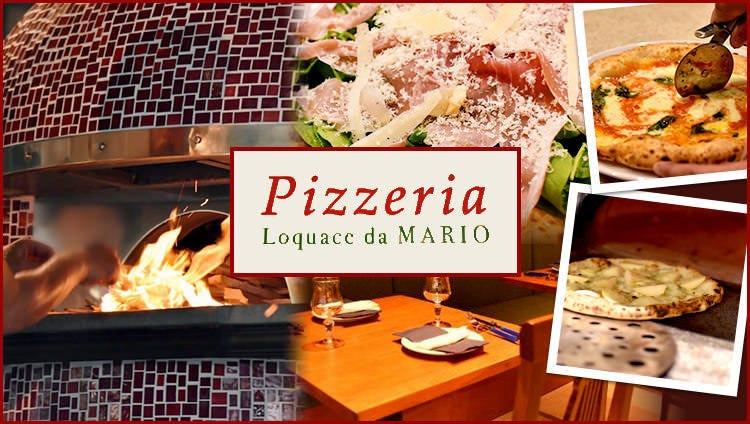 薪窯ピザ・Loquace・da・MARIO・溝の口