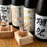 ◆日本全国の日本酒もをご用意ございます◆