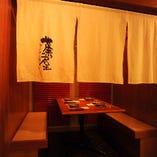 テーブル半個室(4名様まで)