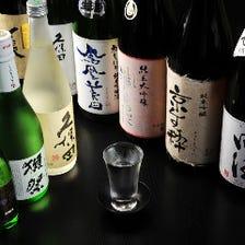 各地の個性豊かなお酒が20種以上