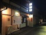京阪祇園四条駅 徒歩5分、町屋づくりのお店です