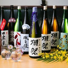 個室居酒屋 海楽水産 栄 ‐SAKAE‐