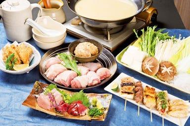 近江鶏料理 きばり屋  コースの画像