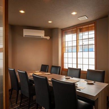 近江鶏料理 きばり屋  店内の画像