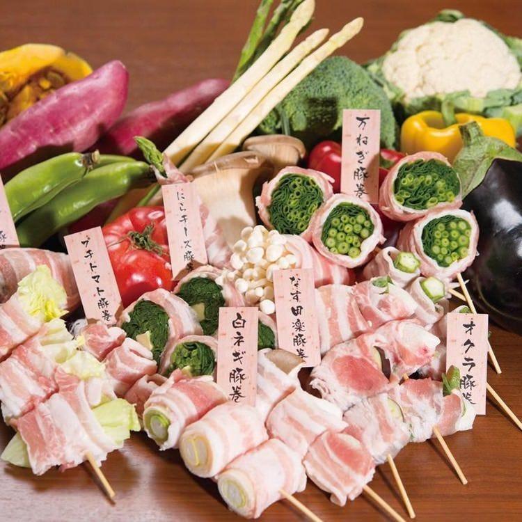 新登場!THEヘルシー 野菜巻き!