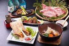 信州の伝統食を心ゆくまで味わえる