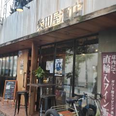 TastingBAR柴田屋酒店本店