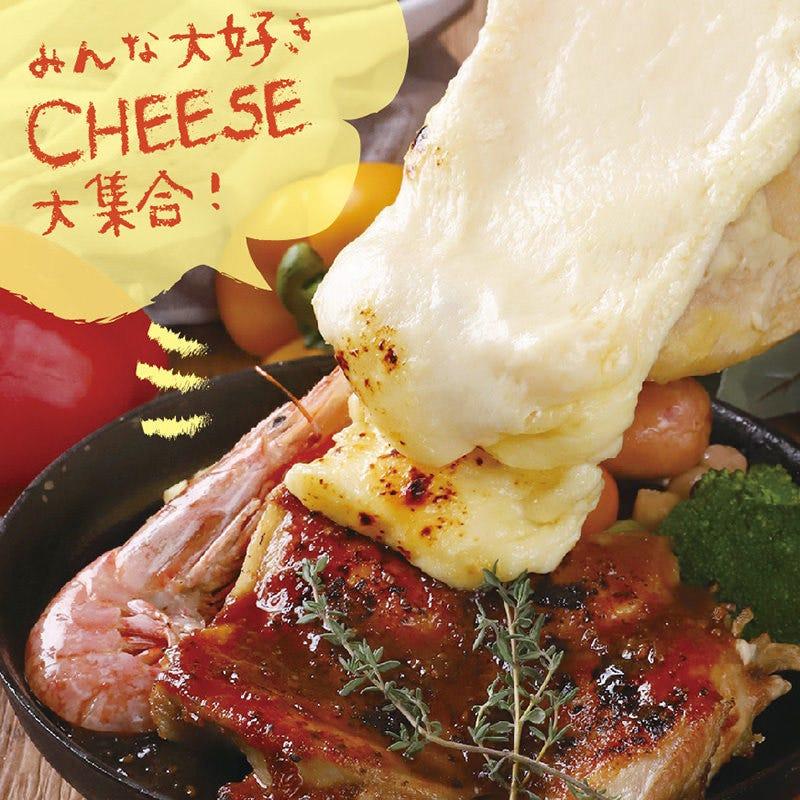 チーズと生はちみつ BeNe梅田〜NU茶屋町〜