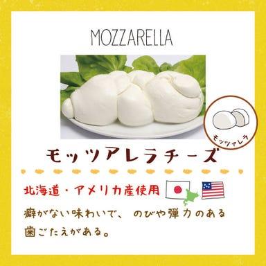 チーズと生はちみつ BeNe梅田~NU茶屋町~ メニューの画像