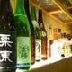 沖縄では、回、舞天でしか飲めない幻の焼酎《栗東、宮路》!