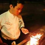 厳選して仕入れた食材を料理人が丹念に炭火で焼き上げます。
