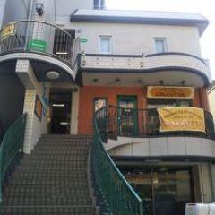 スパイスマジック カルカッタ・南口店