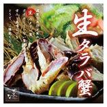 北海道産 タラバ鍋(1人前4980円、2人前から承ります。)