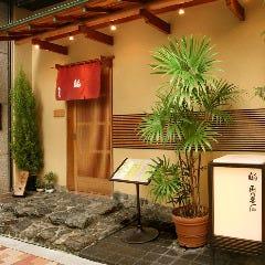 Hyakumangoku