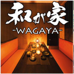 Wagaya Tokyoekiyaesuten