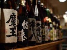 焼酎140種・日本酒は日替わりで20種