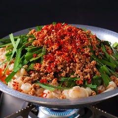 特製 台湾もつ鍋(牛もつ、野菜セット、台湾ミンチ、スープ)※2人前より