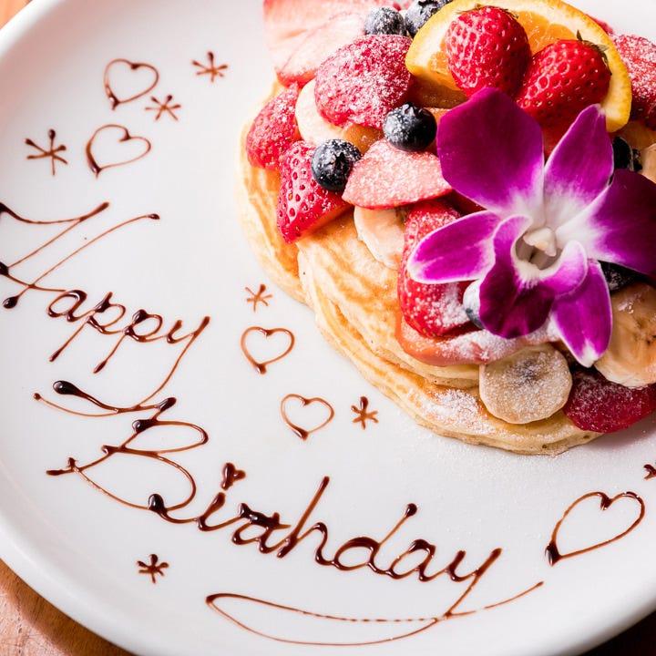 誕生日にはお皿にメッセージを添えてバースデーサプライズ♪