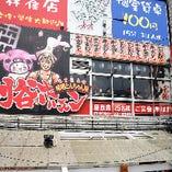 刈谷駅より徒歩2分!ギリギリまでご宴会をお楽しみいただけます♪