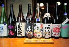 お得!日本酒三種飲み比べ