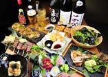 おすすめ厳選メニュー4000円満足宴会コース【全7品】です!