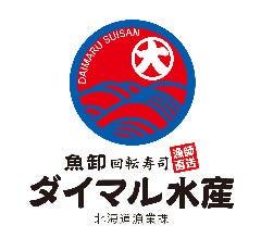 魚卸回転寿司 ダイマル水産 池袋店