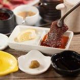 肉の美味しさを際立たせる「5種のタレ」をご用意しております!