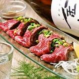 厳選和牛のタタキ※一般的に食肉の生食は食中毒のリスクがあります ※子供、高齢者、食中毒に対する抵抗力の弱い人は食肉の生食を控えてください