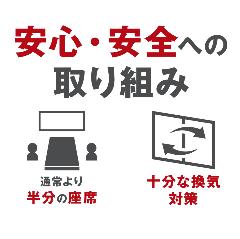 貸切パーティー ロスカボス 渋谷店