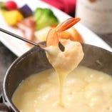 創業からの伝統の味。 十勝産チーズ使用の絶品フォンデュ