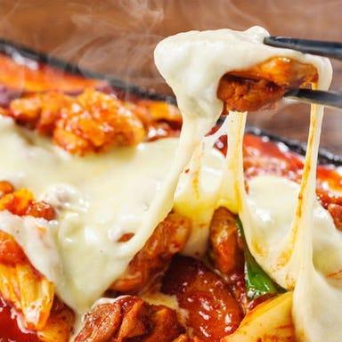 韓国伝統料理・焼肉ハヌリ 池袋店  メニューの画像