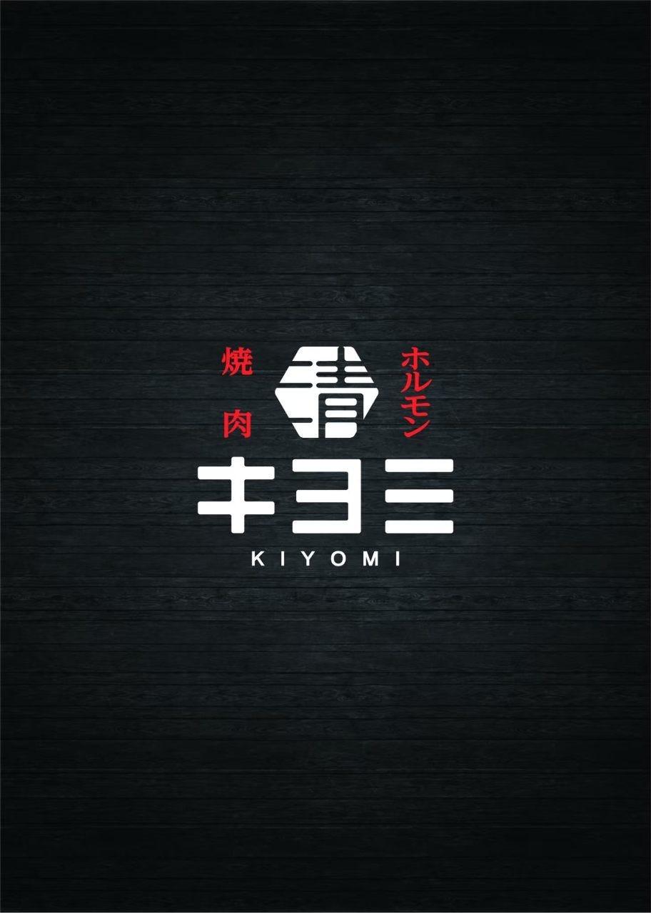 焼肉ホルモン キヨミ