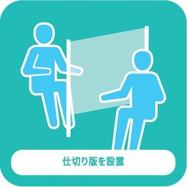 串焼き げん 江戸川橋店 メニューの画像