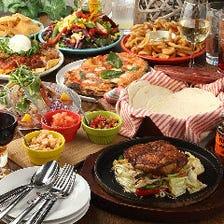 【3時間飲み放題付】Cabrillos(カブリロス)自慢料理のパーティーコース〈全8品〉宴会・歓送迎会・女子会