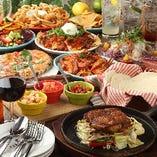 【2時間飲み放題付】Cabrillos(カブリロス)自慢料理のパーティーコース〈全8品〉